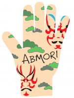 abmori-1